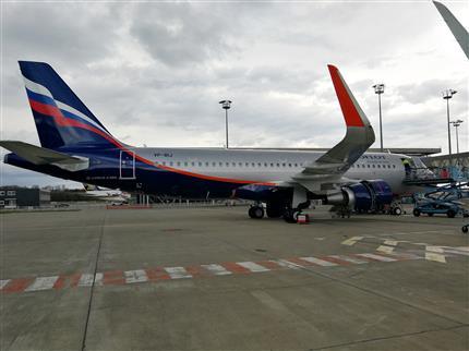 阿维亚(中国)第4架飞机成功交付