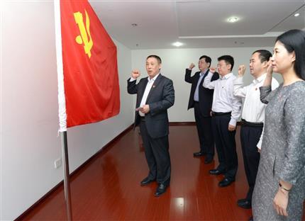 河南爱博体育app召开2018年党风廉政工作会议