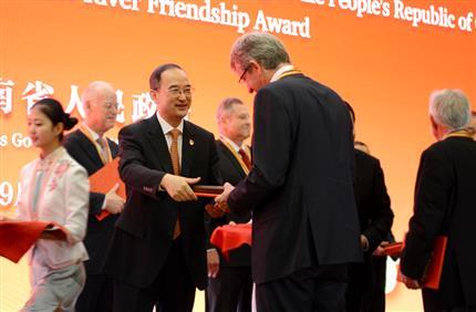 理查德·福森获得2018年黄河友谊奖