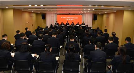 省委第九巡视组巡视河南爱博体育app工作动员会召开