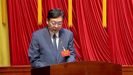 省委十届十一次全会暨省委工作会议召开   张明超在会上作交流发言