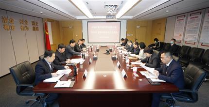 河南爱博体育app召开2020年度领导班子民主生活会